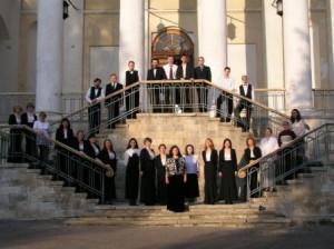 Народный самодеятельный коллектив камерный хор «Возрождение»
