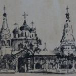 Выставка живописных работ молодых Ярославских художников Анны Гордеевой и Натальи Герасимовой