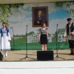 Гала-концерт областного фестиваля народной традиционной культуры «Волжские гуляния»