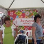 III Межрегиональный фестиваль славянского искусства «Русское поле»